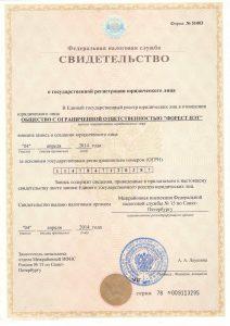document1-600