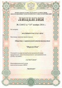 document2-600